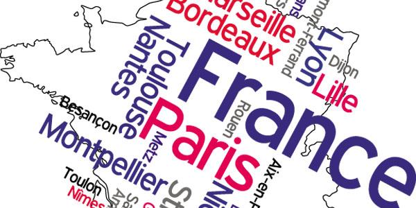 Программа обмена с французскими школьниками